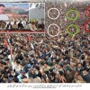 MQM's Fake Rally Picture