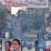 PTCL Telephone Complaint
