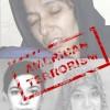 Are Children of Dr. Aafia Still Alive?