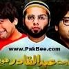 Mein Abdul Qadir Hoon | Hum Tv Drama