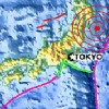 Tsunami Hits Japan After Huge Quake