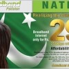 PTCL National Package: 256 Kbps DSL for Rs. 299