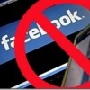 Lahore High Court Orders to Block Facebook: Press Report [Updated]