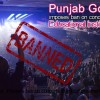 Punjab Govt imposes ban on Concerts in Educational Institutes