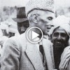 Quaid-e-Azam Mohammad Ali Jinnah Historical Video