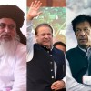 Will PML-N and PTI take pages from TLP's book to gain votes for the 2018 general election?