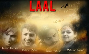 Laal Band