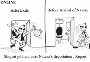 After Excile - Cefire Arrival of Nawaz