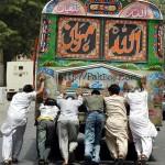 Bus Service in Karachi