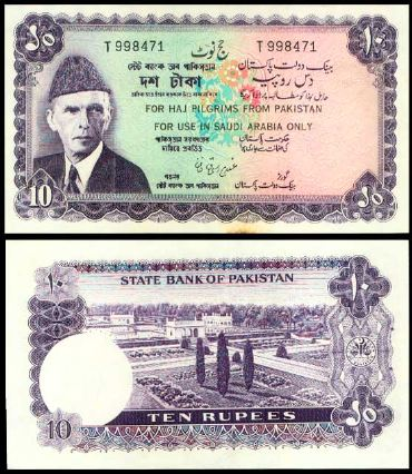 Hajj Note - Pakistani