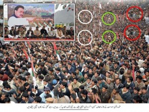 MQM Skardu Rally Fake - Photoshop
