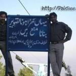 Pakistani Peoples