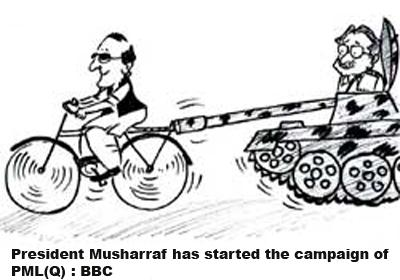 President Musharraf has started the campaign of PML(Q) - BBC