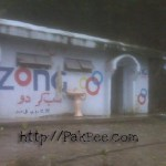 Public Toilet by Zong