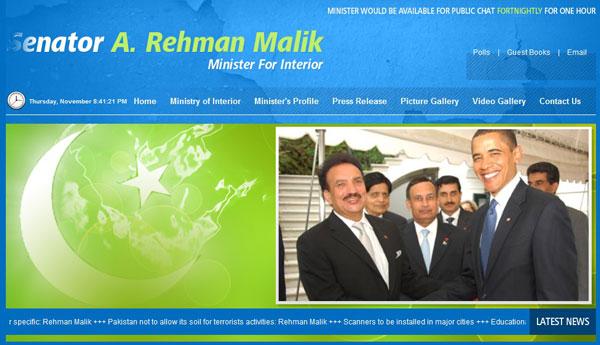 Rehman Malik Website