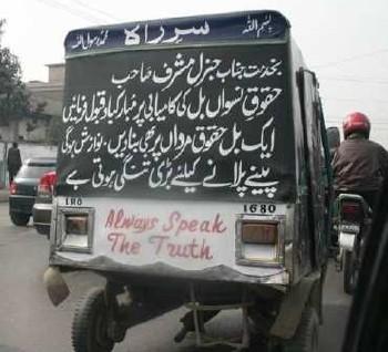 Rickshaw Wisdom 2
