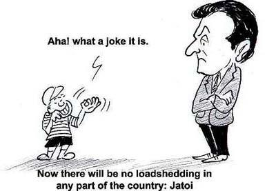 There will be no electricity shutdown in any part of the country - Jatoi