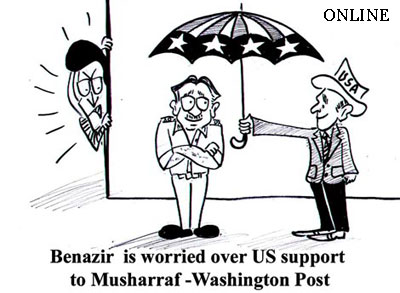US - Musharaf - BB