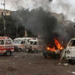 Karachi Ashura Blast After Effects