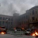 Karachi Ashura Blast After Effects (16)