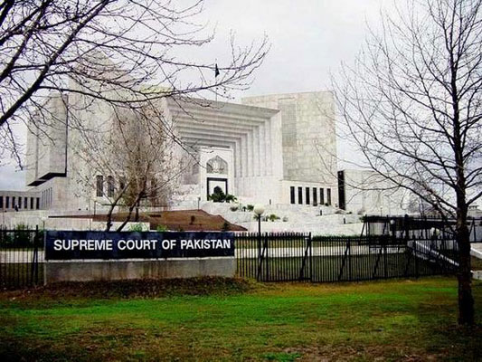 supreme-court-of-pakistan-nro