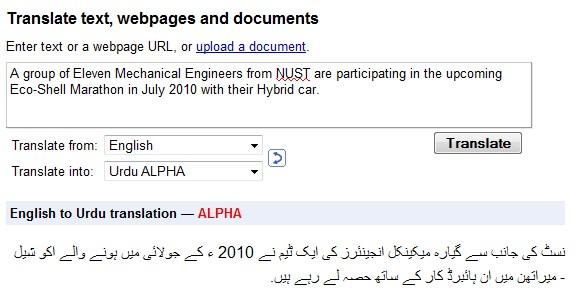 via='ProPakistani.