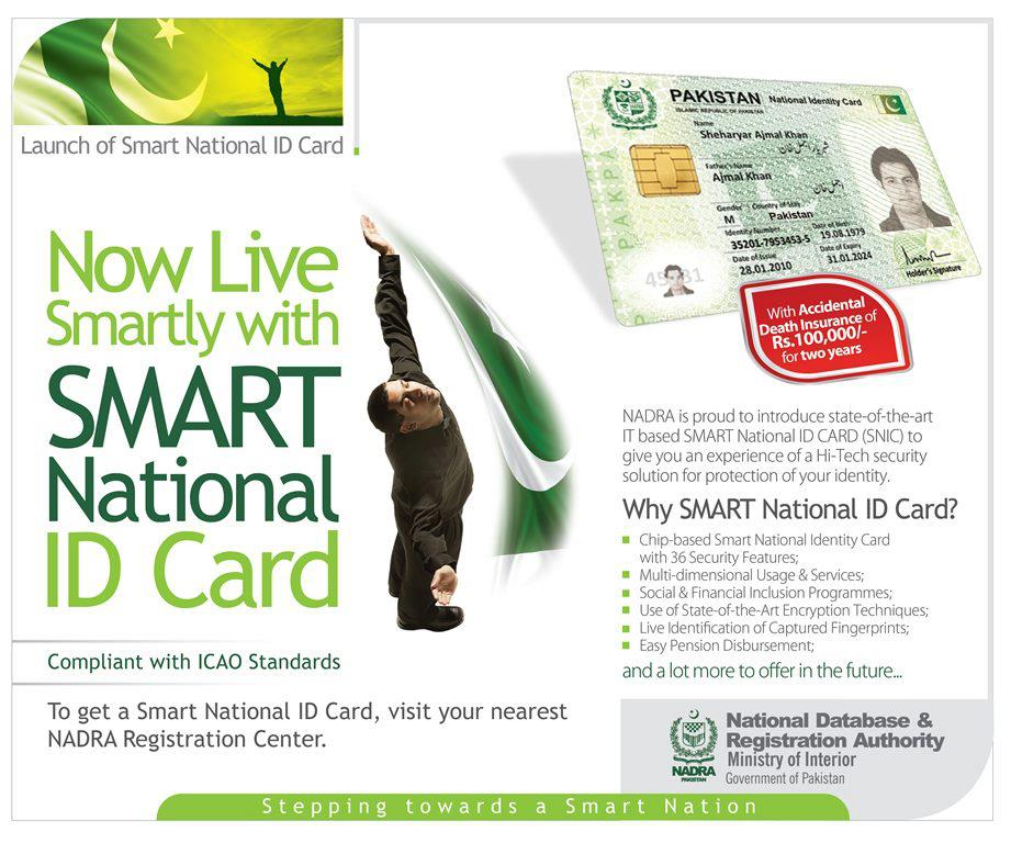 national bank of pakistan credit card