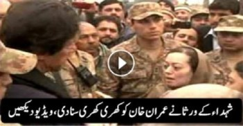Mother of Martyr Student Asked Very Harsh Questions To Imran Khan While His Visits To Victims Homes In Peshawar