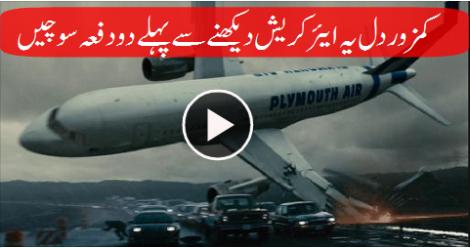 Airplane-Crash